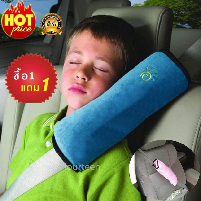 Small Target หมอนหุ้มเข็มขัดนิรภัยรถยนต์ นวม หุ้มเข็มขัดนิรภัยรถยนต์ ในรถยนต์สำหรับเด็ก,seat Belt Positioned ซื้อ 1 แถม 1 By Small Target.