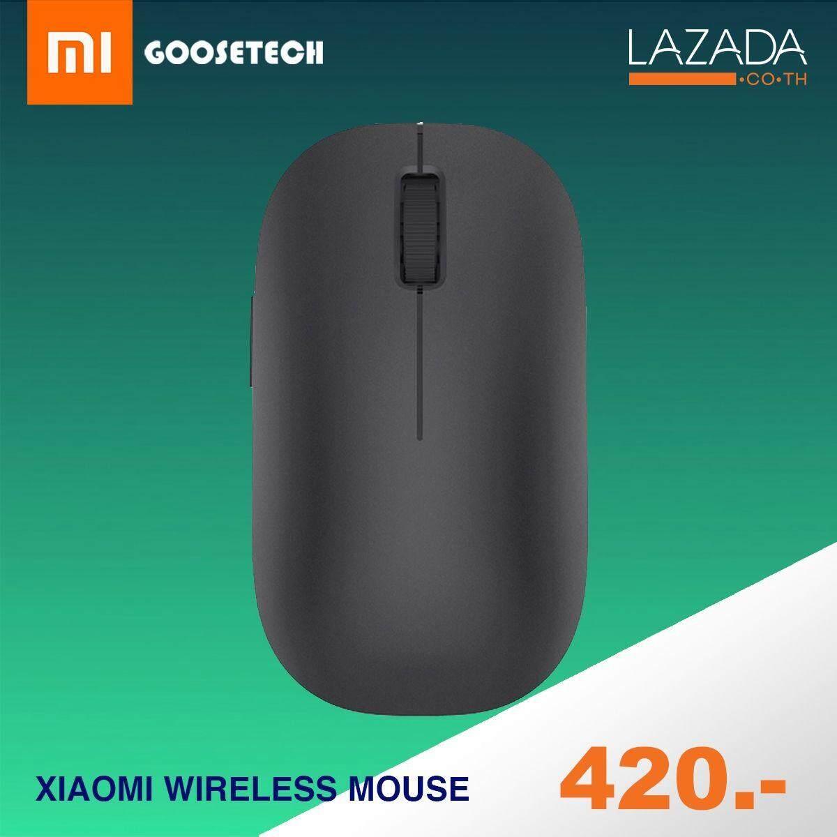 ซื้อ Xiaomi Mi Wireless Mouse เมาส์ไร้สายรองรับทุกสภาพพื้นผิว ถูก กรุงเทพมหานคร