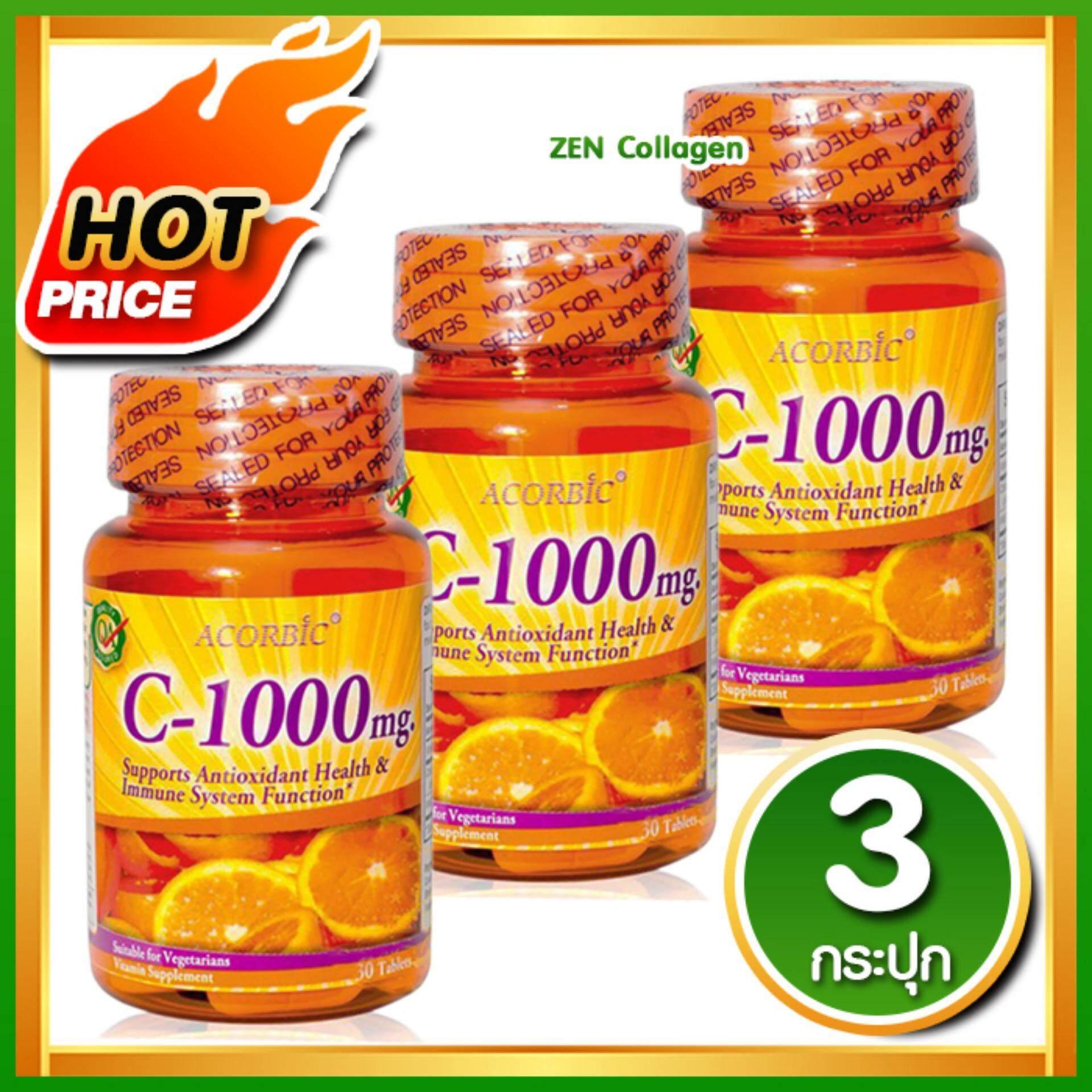 Acorbic VITAMIN C-1000mg . ผลิตภัณฑ์เสริมอาหาร วิตามิน-ซี 1000 มก. 3 กระปุก (30 เม็ด/1กระปุก)