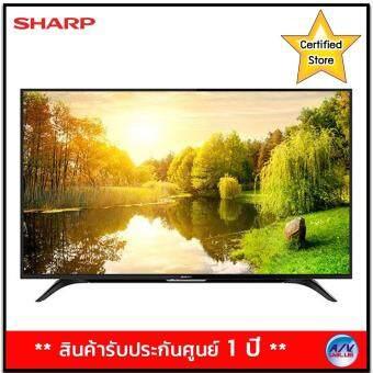 SHARP 2TC50AE1X Full HD TVs