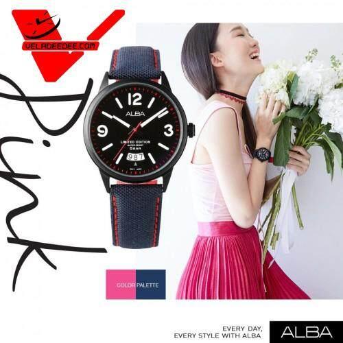 Veladeedee นาฬิกา ALBA Limited Edition modern ladies นาฬิกาข้อมือหญิง สายหนังหุ้มยีนส์ (ผลิตมาเพียง 550 เรือนในโลก) รุ่น AS9C09X1