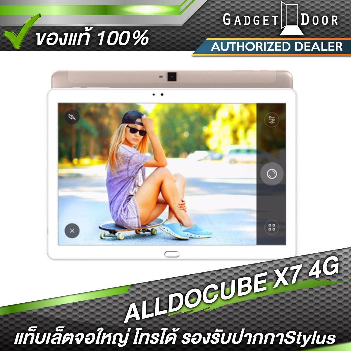 ALLDOCUBE / Cube X7 4G Tablet 10.1 Full HD MTK8783 Octa Core Android 6.0 3GB/32GB (Gold)