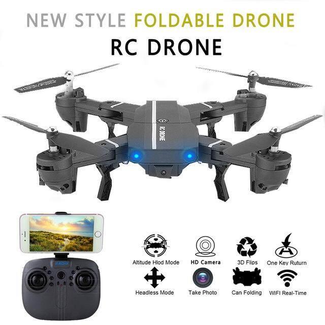 โดรนติดกล้อง Rc Drone 8807 พับได้ Fpv เชื่อมต่อมือถือผ่าน Wifi By Good Toys.