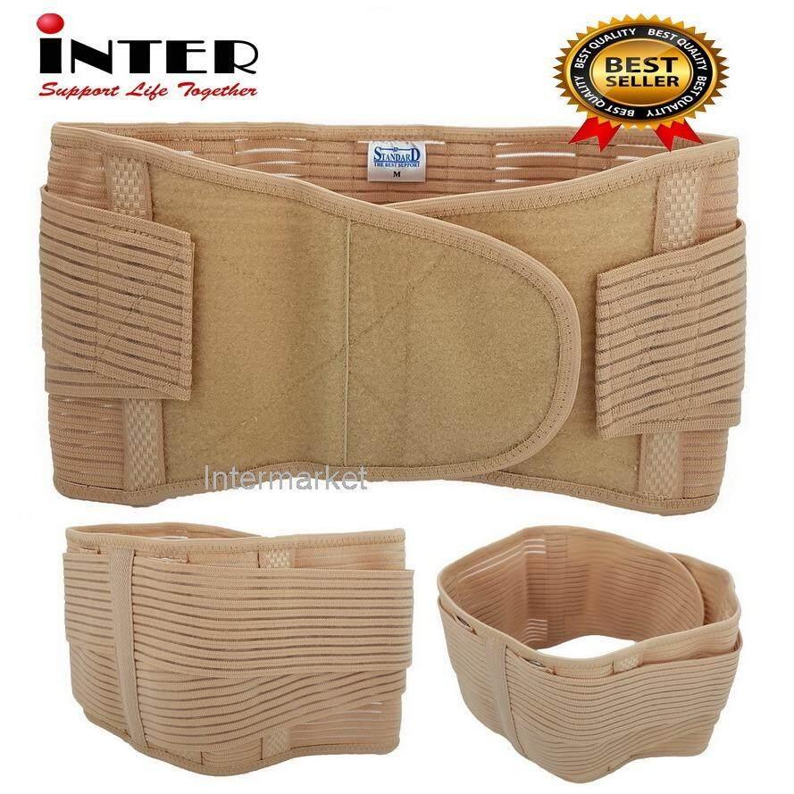 Standard Back Support เข็มขัดพยุงหลัง พยุงเอว Back Support Belt บล็อคหลัง ใส่ยกของได้ อุปกรณ์พยุงหลัง แก้ปวดหลัง ป้องกันบาดเจ็บ (black) By Intermarket.