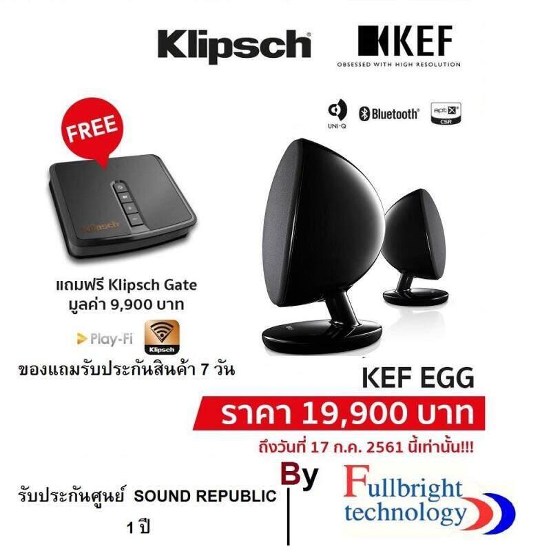 สอนใช้งาน  นครปฐม Space-Exceptions KEF EGG Wireless Digital Music System ลำโพงระดับ Hi-Fi