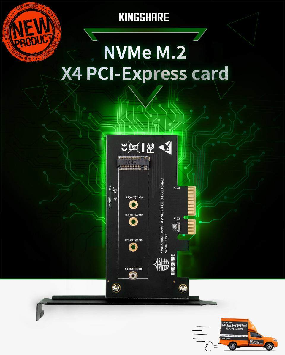 Kingshare M.2 Nvme Ssd To Pcie 3.0 X4 Adapter M Key Interface Card Suppor Pci Express By Limit Break.