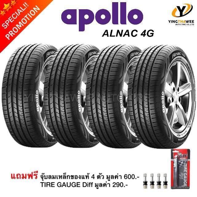ซื้อ Apollo ยางรถยนต์ ขนาด 195 55R15 Alnac 4G จำนวน 4 เส้น แถมจุ๊บเหล็ก 4 ตัว เกจวัดลมยาง 1 ตัว Apollo ออนไลน์