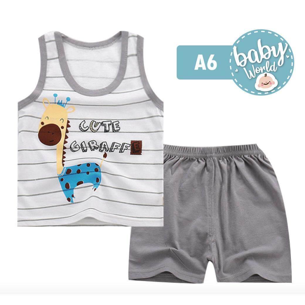 ❣️babyworld ชุดเสื้อผ้าเด็ก ชุดนอน เด็ก [ เสื้อ + กางเกงขาสั้น ] ไซส์ 80 -110cm/ 9เดือน-4ปี ใส่สบายเนื้อผ้า Cotton ราคาพิเศษ By Baby World.