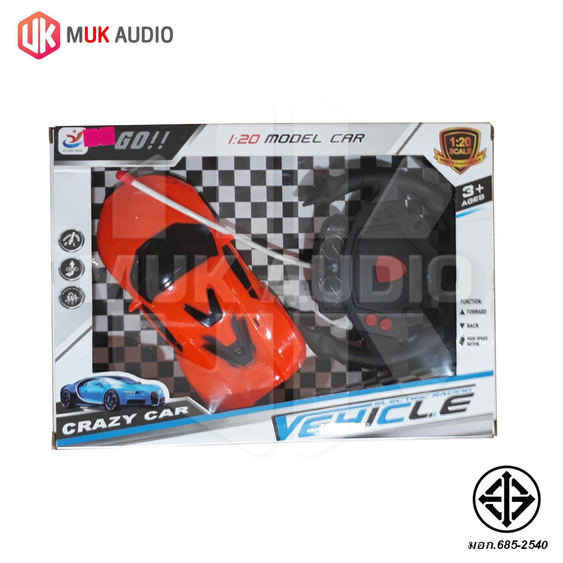 Toys 5007o รถสปอร์ต บังคับ สีส้ม Crazy Car มี รีโมทคอนโทรล วัสดุปลอดภัย มี มอก. ของเล่น Venicle Electric Racing สร้างเสริมจินตนาการ The Best Gifts For Children Funny Toy Knead Your Interesting Childhood Its A Magical World Lets Play Together By Mukaudio.
