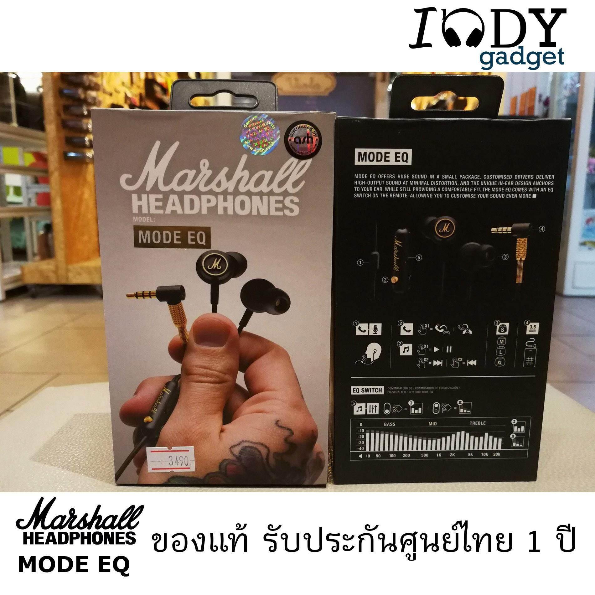 หูฟัง Marshall Mode EQ ของแท้ รับประกันศูนย์ไทย มีหน้าร้านให้บริการที่ศูนย์การค้า Terminal21 หูฟัง Inear พร้อมไมค์ เบสแน่น ฟังสนุก ใส่สบาย