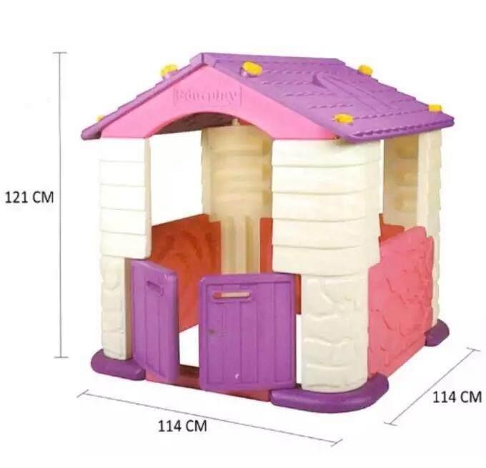 บ้านเด็กน้อยแสนรัก สีชมพู By Asiatoy.