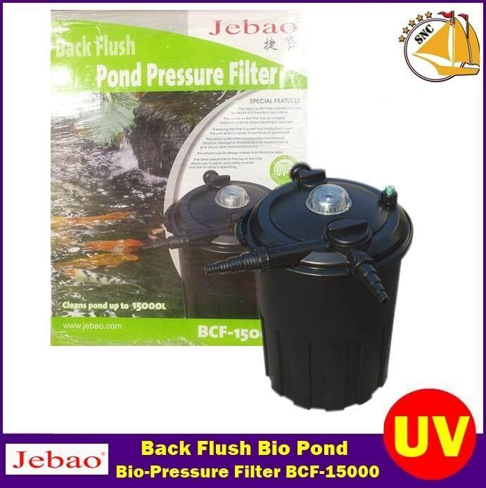 ถูกจริง Jebao Back flush Bio-Pressure Filter BCF-15000 ถัง