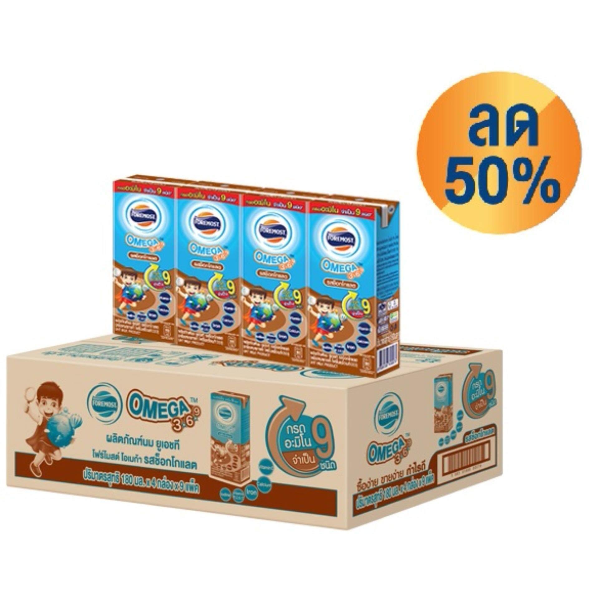 ราคา โฟร์โมสต์โอเมก้า369 รสช็อคโกแลต 180มล 36กล่อง ลัง ใหม่ล่าสุด