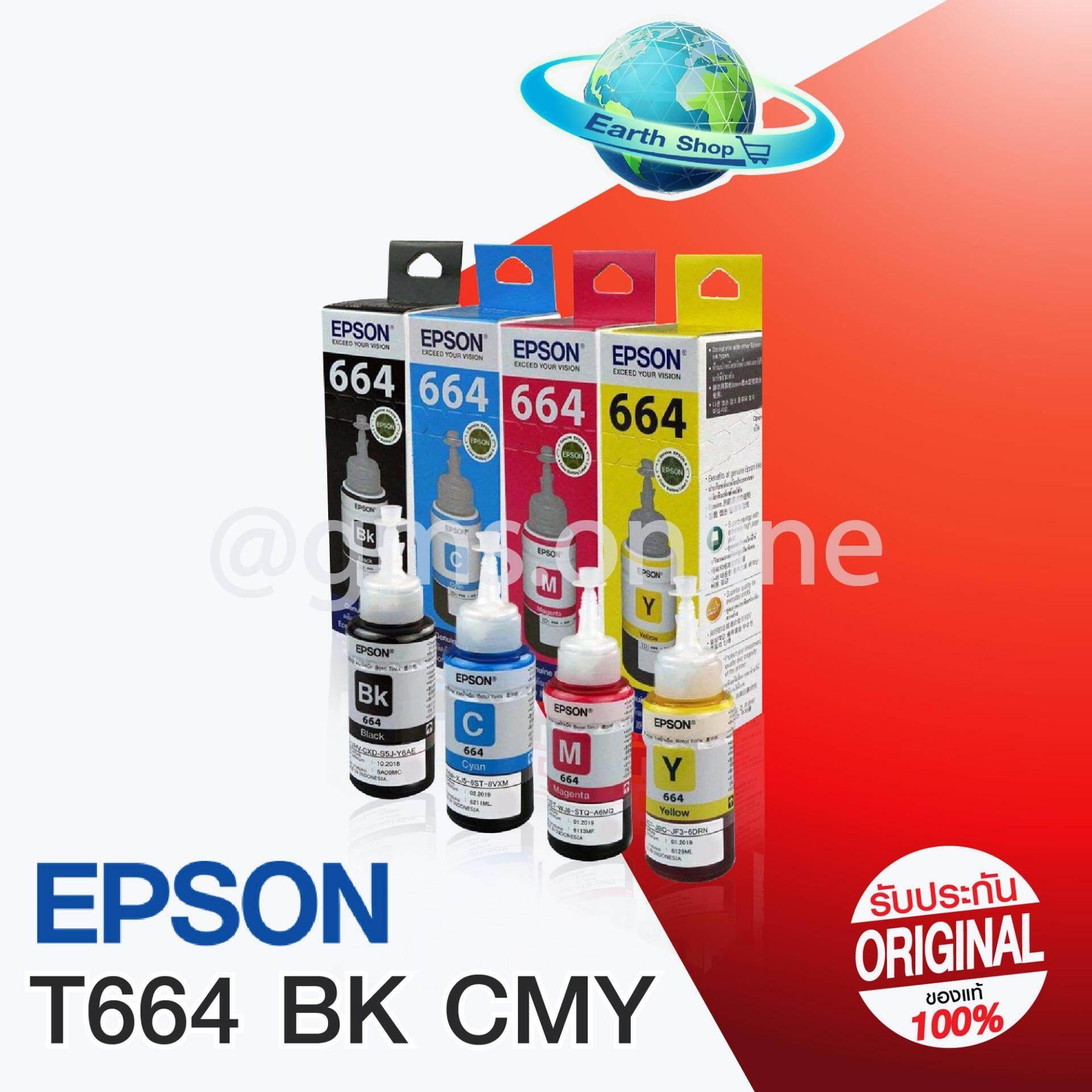 Epson Inkjet Lazada Tinta Printer Original 664 T664 T6641 T6642 T6643 T6644 L 120 210 360 455 565 1300 Series