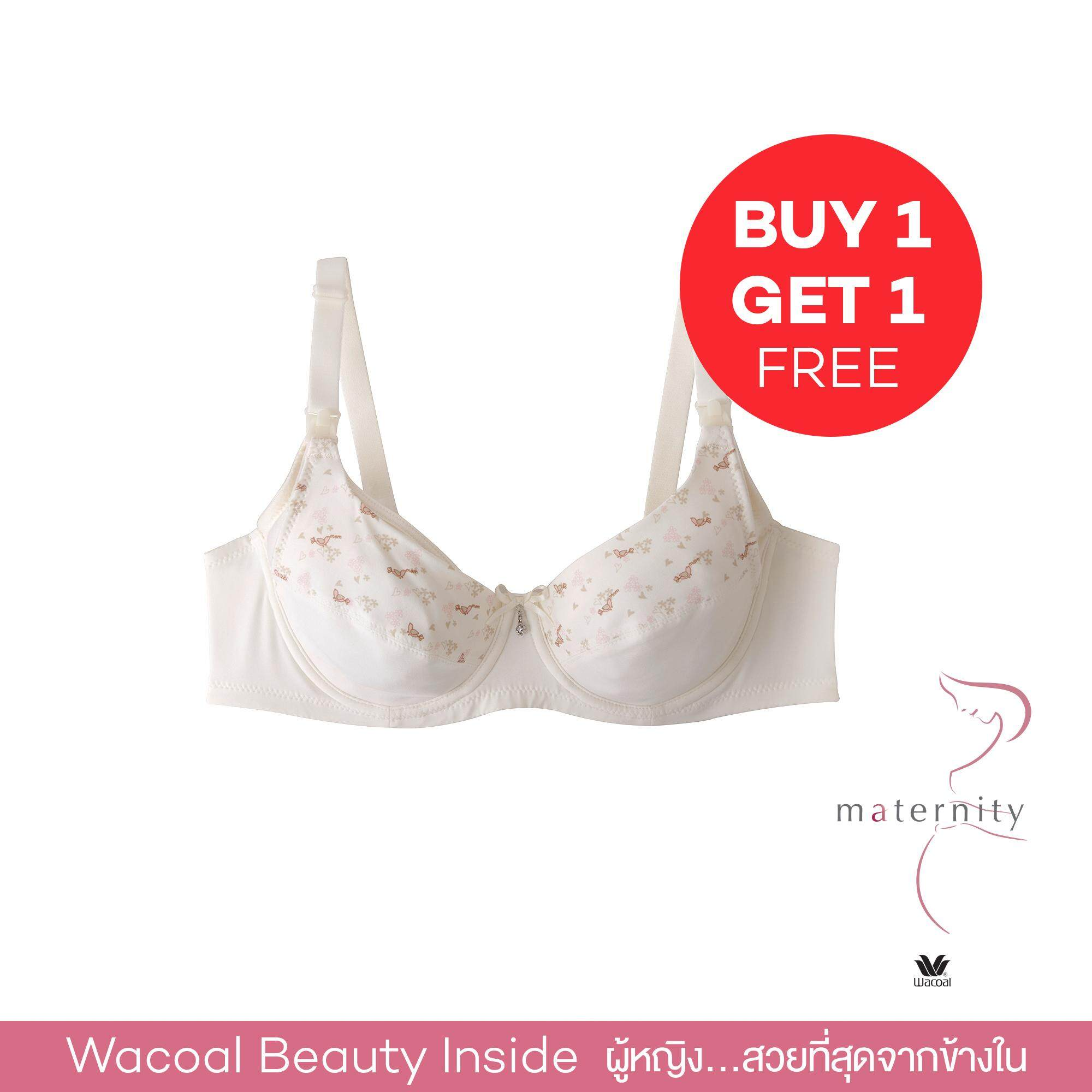Wacoal Maternity ซื้อ 1 แถม 1 บราสำหรับคุณแม่หลังคลอด 4/5 cup  - WM1079