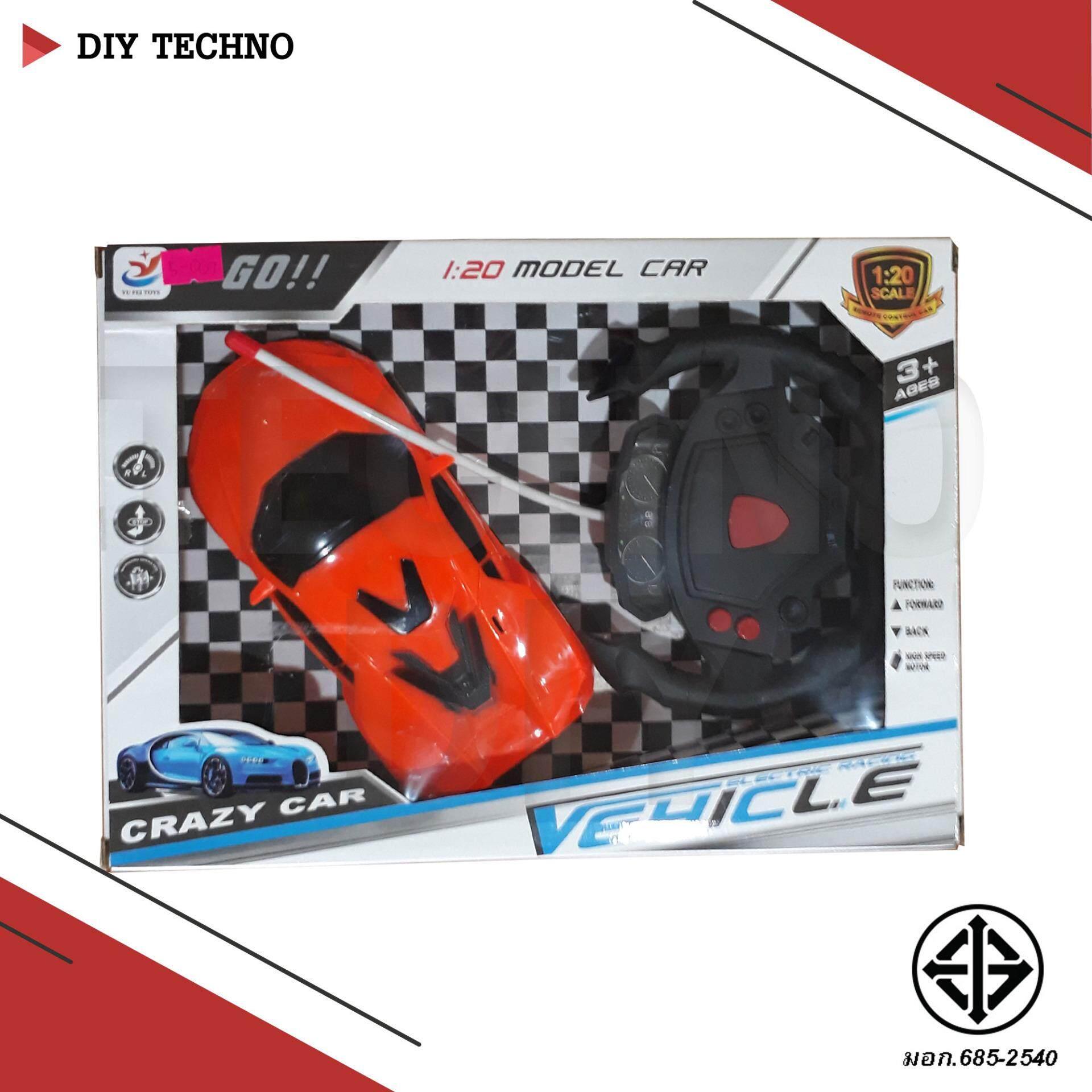 Toys 5007o รถสปอร์ต บังคับ สีส้ม Crazy Car มี รีโมทคอนโทรล วัสดุปลอดภัย มี มอก. ของเล่น Venicle Electric Racing สร้างเสริมจินตนาการ The Best Gifts For Children Funny Toy Knead Your Interesting Childhood Its A Magical World Lets Play Together By Diytechno.