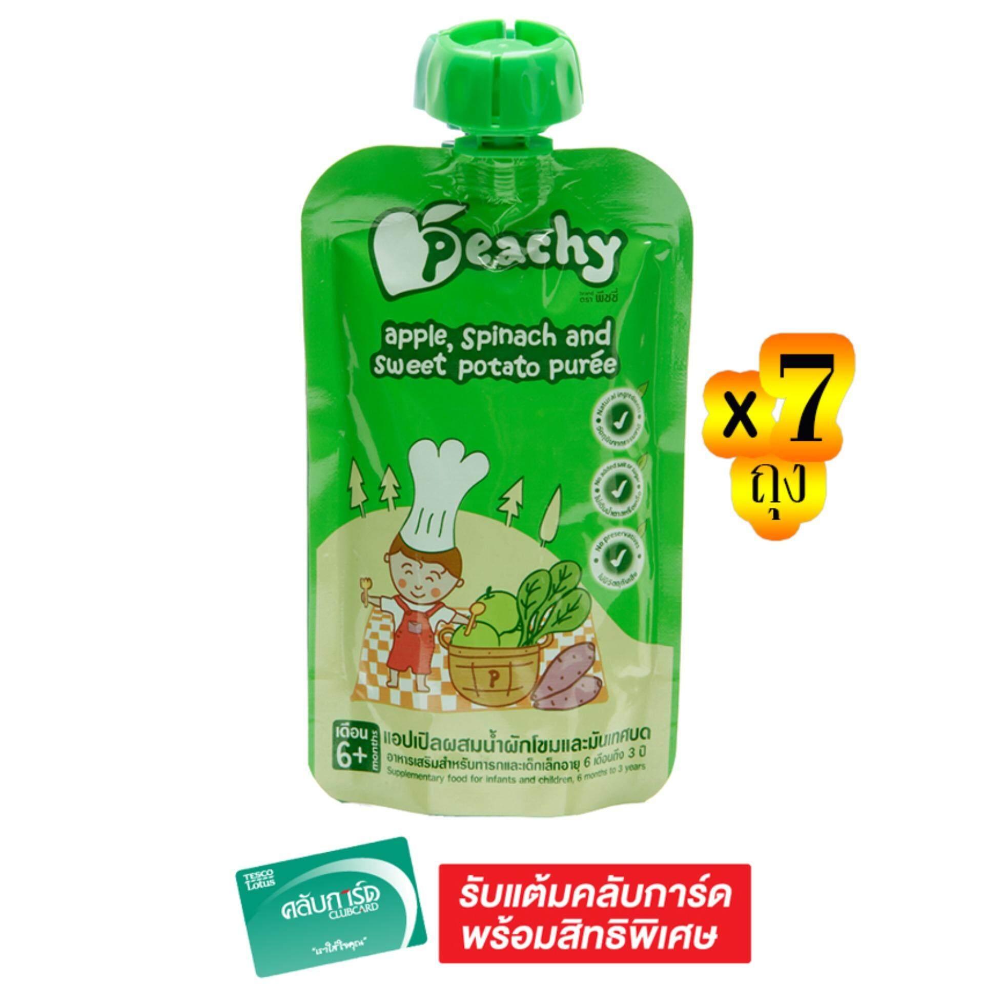 ขายยกลัง! Peachy อาหารเสริมสำหรับทารกและเด็กเล็ก - แอปเปิลผสมน้ำผักโขมและมันเทศบด 110 กรัม (ทั้งหมด 7 ถุง) By Tesco Lotus.