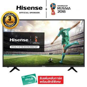 HISENSE UHD 4K Smart LED TV 43 นิ้ว รุ่น 43N3000UW