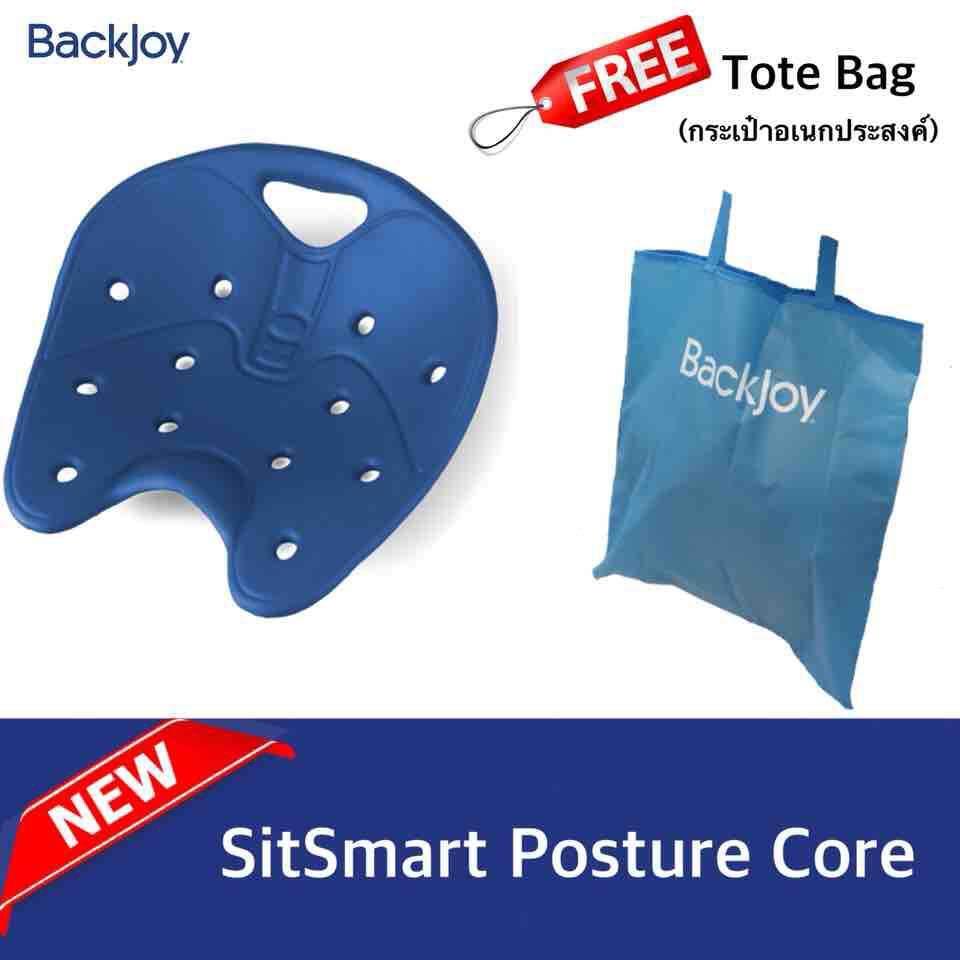 แผ่นรองนั่งป้องกันปวดหลัง BackJoy SitSmart Posture Core (Blue)