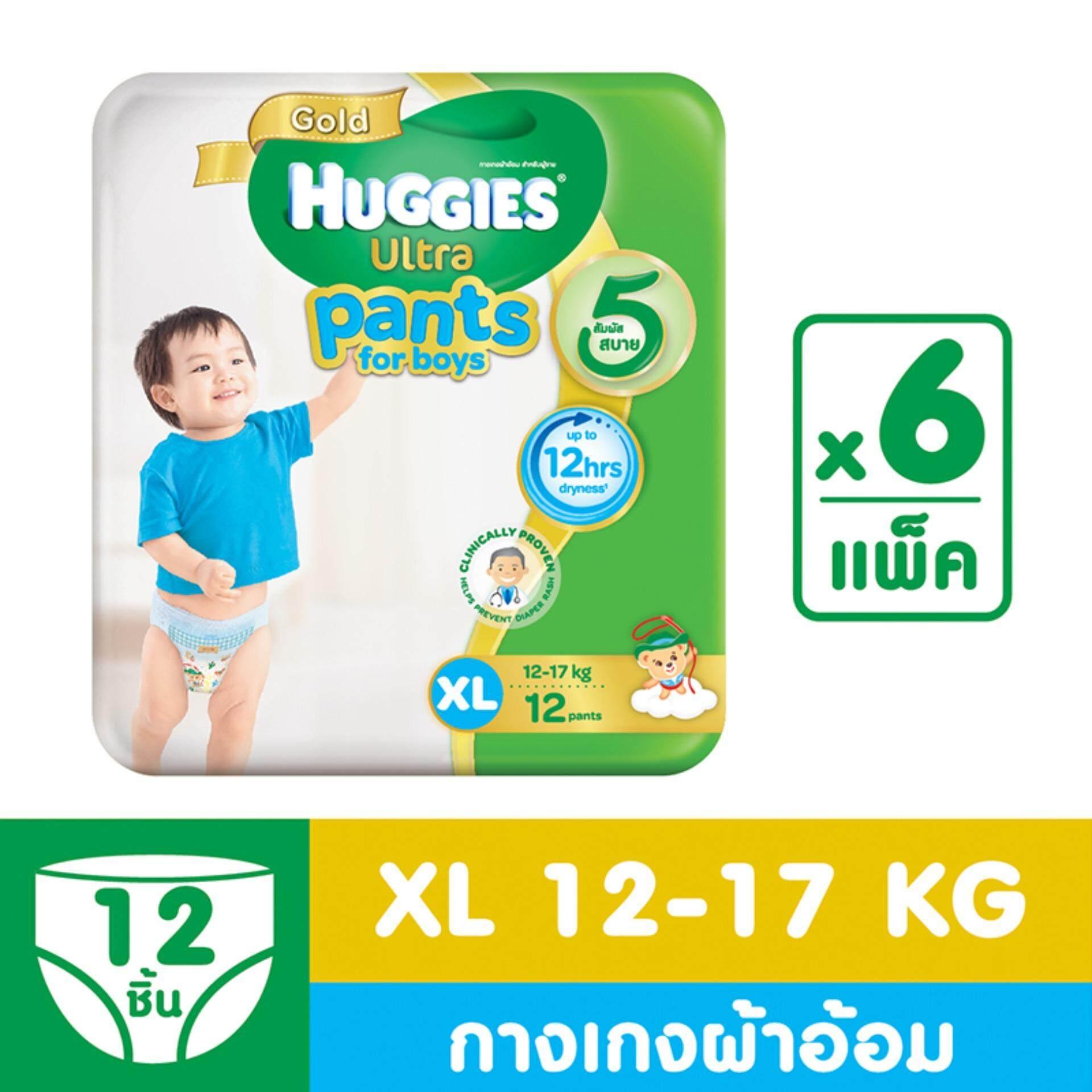 ราคา ขายยกลัง Huggies Ultra Gold แบบกางเกง ไซส์ Xl 12 ชิ้น 6 แพ็ก สำหรับเด็กชาย Huggies เป็นต้นฉบับ