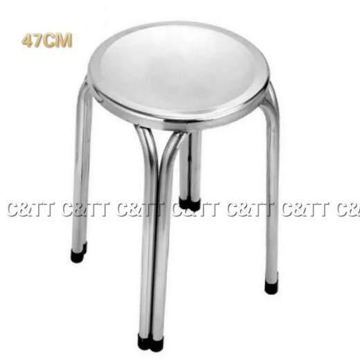 เก้าอี้สแตนเลส เก้าอี้กลม สูง 47 Cm.