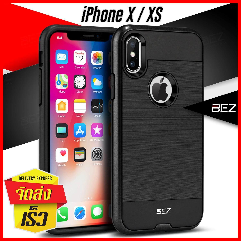 เคส iPhone X , iPhone Xs Case เคสไอโฟนx เคสโทรศัพท์ ไอโฟนx เคสมือถือ เคสฝาหลัง กันกระแทก 2 ชั้น BEZ Hybrid Shockproof Case / SPL I8X-
