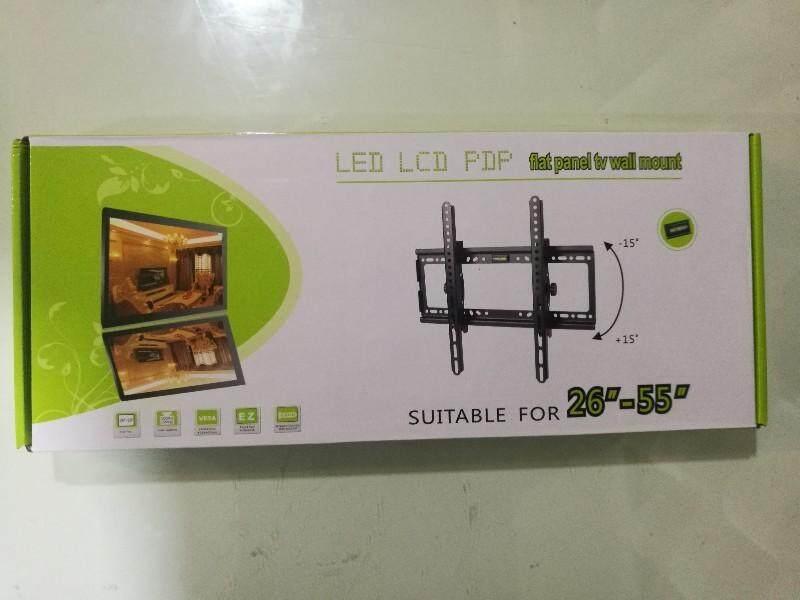 ขาแขวนทีวี Lcd/led 26-55 นิ้วปรับ ก้ม เงย ได้ 15 องศา By Value Shop.