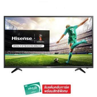 HISENSE HD Smart LED TV 32 นิ้ว รุ่น 32N2170W