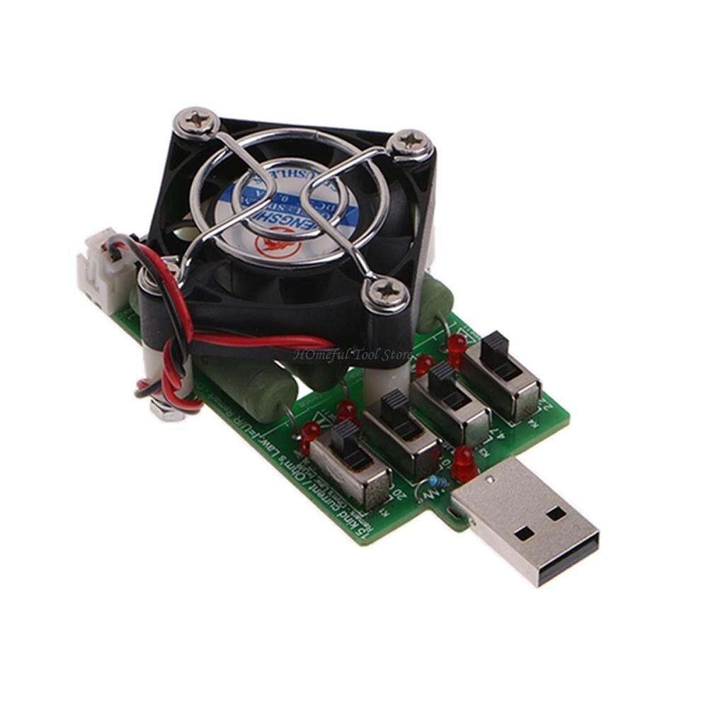 Usb Load ยูเอสบีโหลด ปรับ โหลด ได้ 15 ระดับ มี พัดลม ระบายความร้อน สำหรับทดสอบ ความจุ Powerbank แบตเตอรี่ Usb Charger Usb Tester.