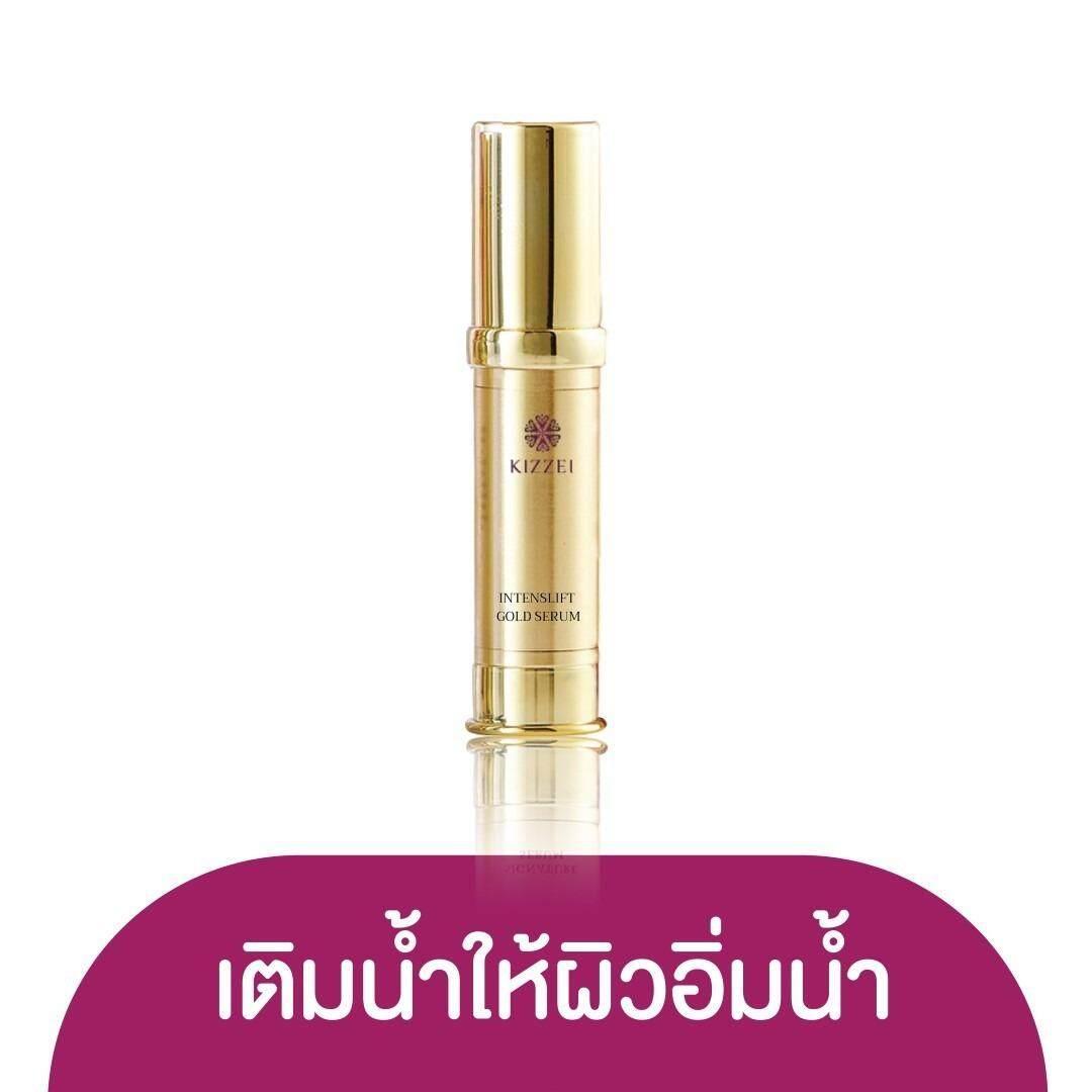 ราคา Kizzei Intenslift Gold Serum เซรั่มโสมคอลลาเจน หน้าใสอิ่มน้ำ 10Ml ของแท้ 100 Kizzei
