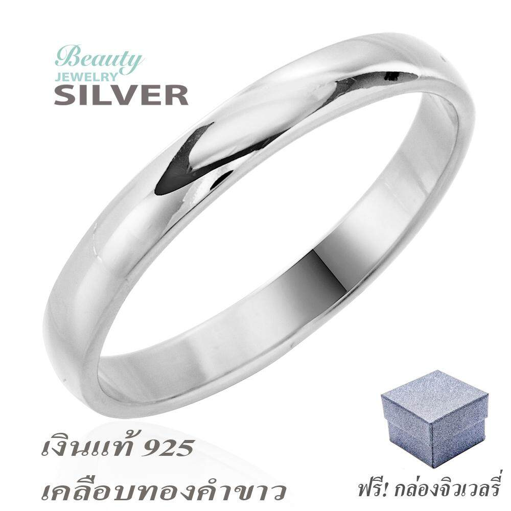 Beauty Jewelry 925 Silver Jewelry เครื่องประดับผู้หญิง แหวนเงินแท้ รุ่น Rs2227-Gg เคลือบทองไมครอนแท้ / เคลือบทองคำขาว By Beauty Jewelry.