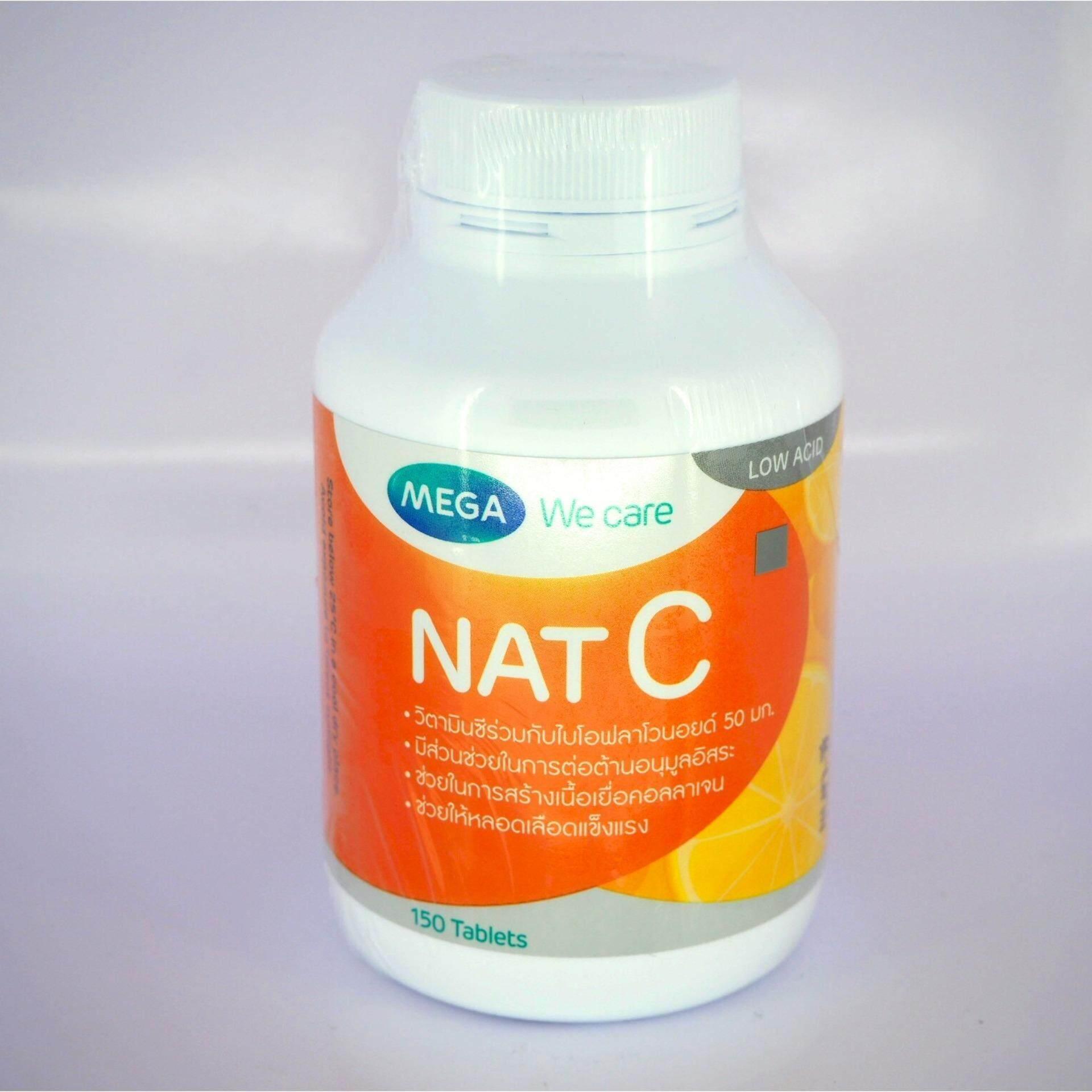 Mega We Care Nat C 150 เม็ด By Health Warehouse.