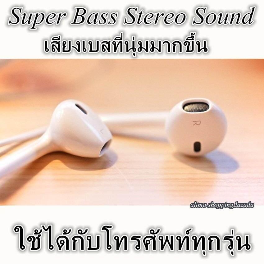 Super Bass หูฟัง เสียงเบสหนักแน่น นุ่มฟังสบาย Small Talk Superbass Stereo Sound เป็นต้นฉบับ