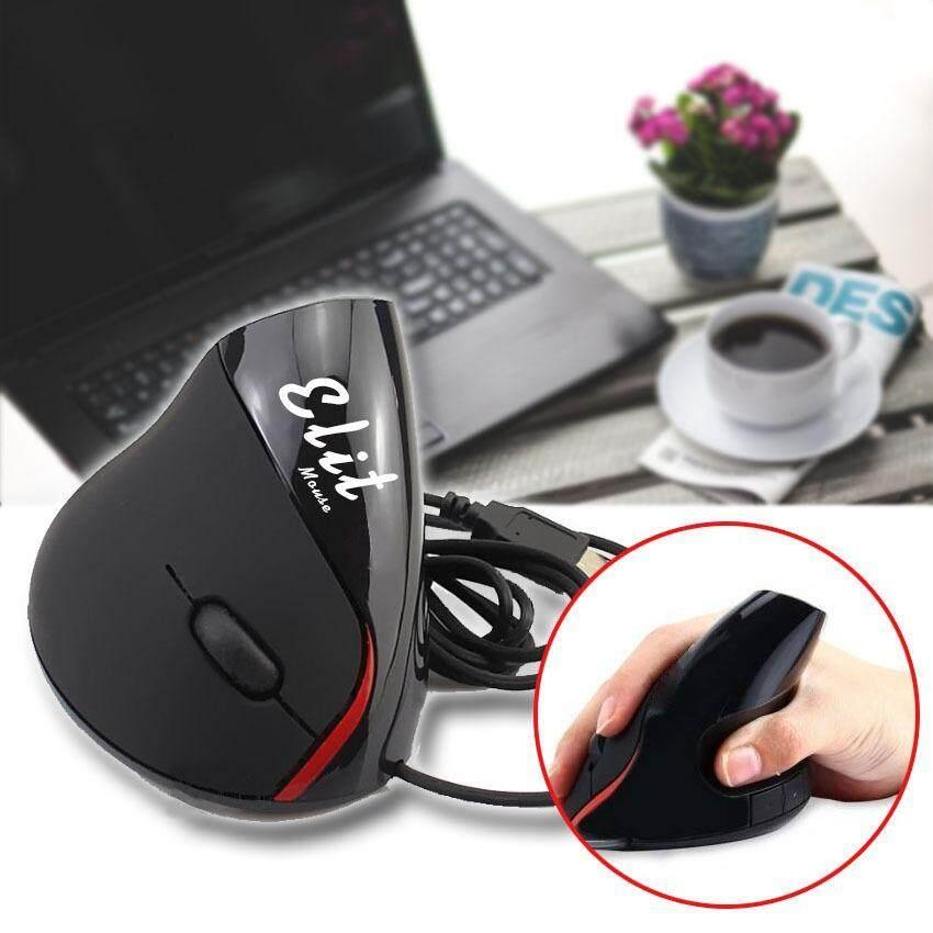 ซื้อ Sinlin เมาส์แนวตั้งแก้อาการปวดข้อมือ Vertical Mouse Ergonomic Mouse รุ่น Vtm202 Ai Sinlin