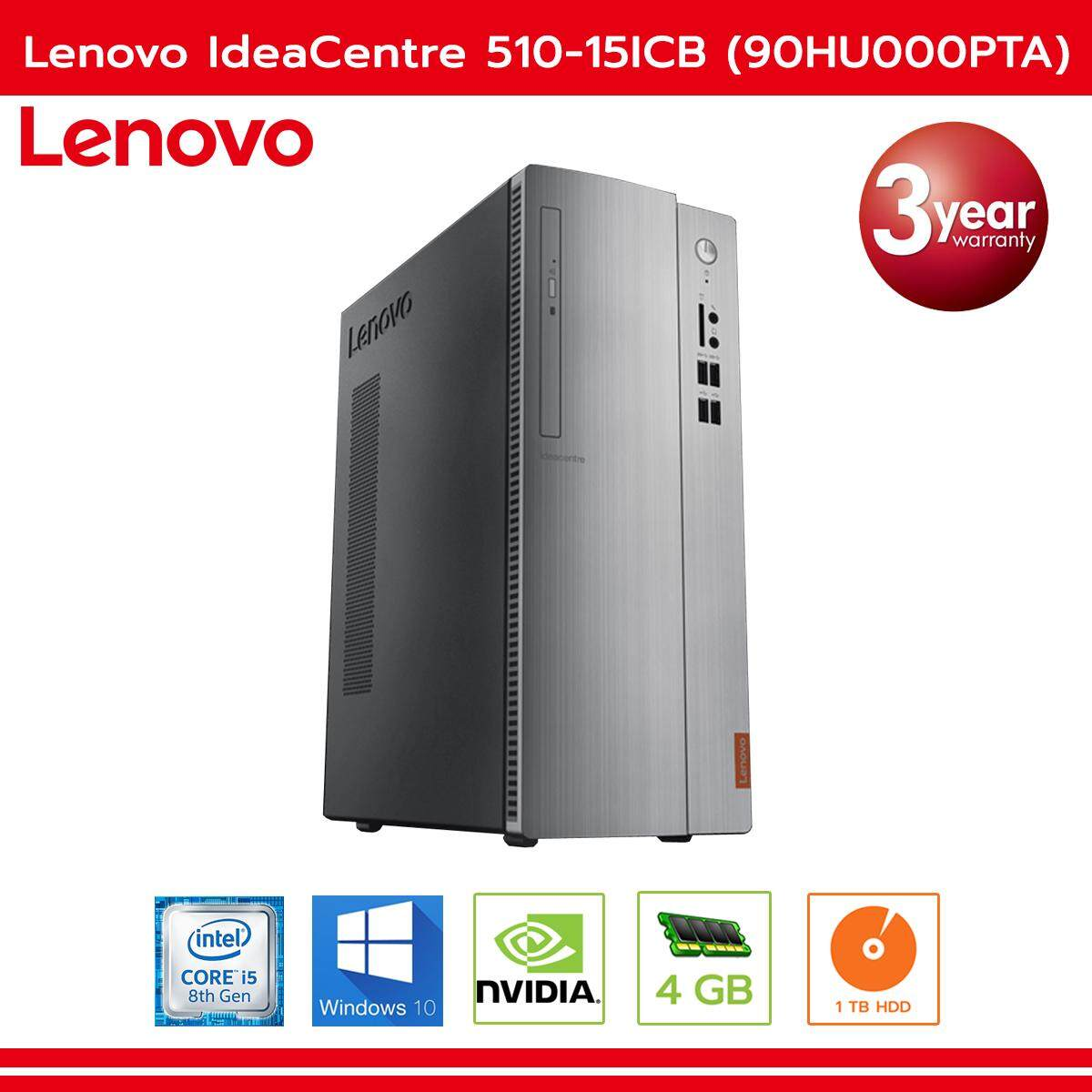 Sell Lenovo Ideacentre Cheapest Best Quality Th Store Aio510 22ish Core I3 7100t 4gb Ddr4 1tb Hd Black Thb 17790