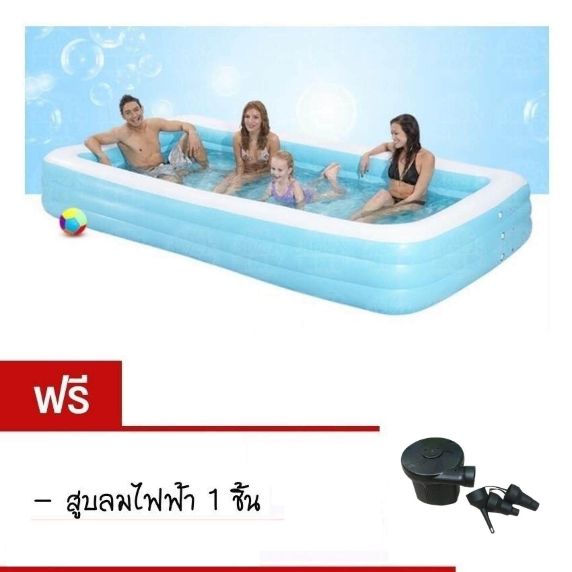 ราคา Kunkidshop สระน้ำเป่าลม 3 ชั้น 3เมตร สีฟ้าขาว ใน กรุงเทพมหานคร