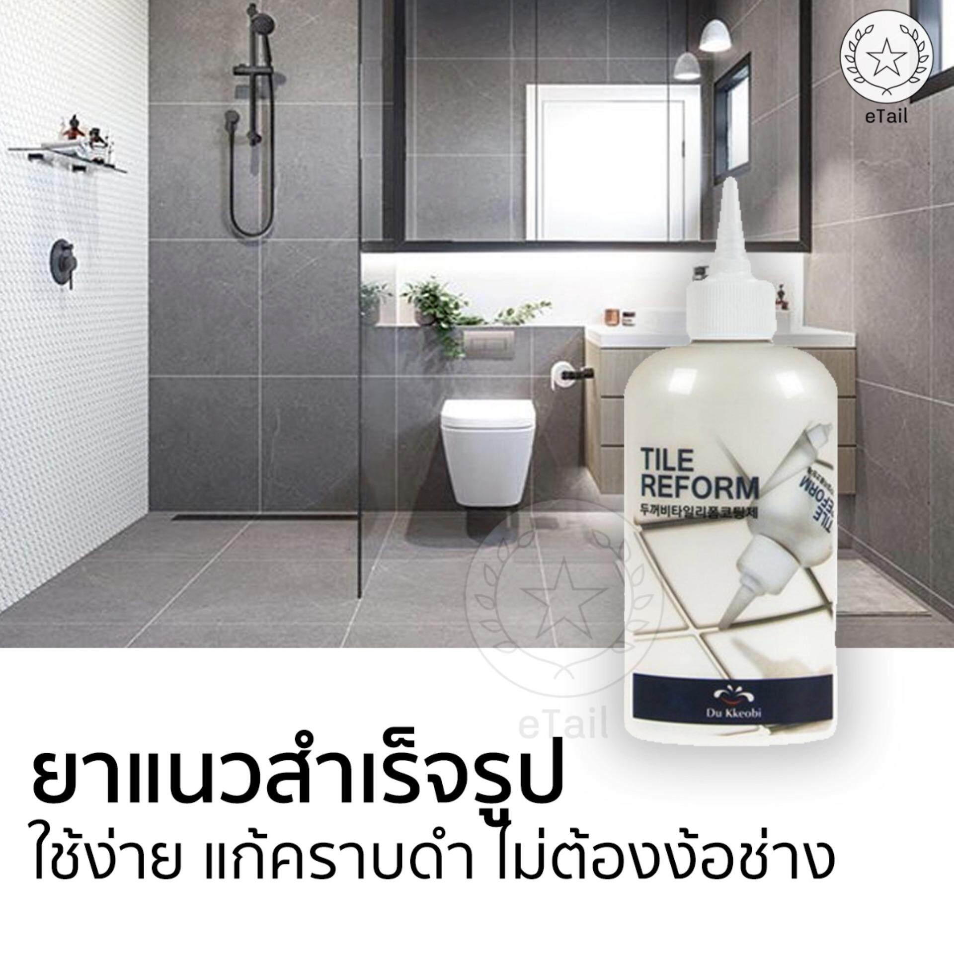 ซื้อ ยาแนวเอนกประสงค์ Super Tile Reform ซ่อมยาแนวห้องน้ำ ห้องครัว ทั้งภายในและภายนอกอาคาร ใหม่ล่าสุด