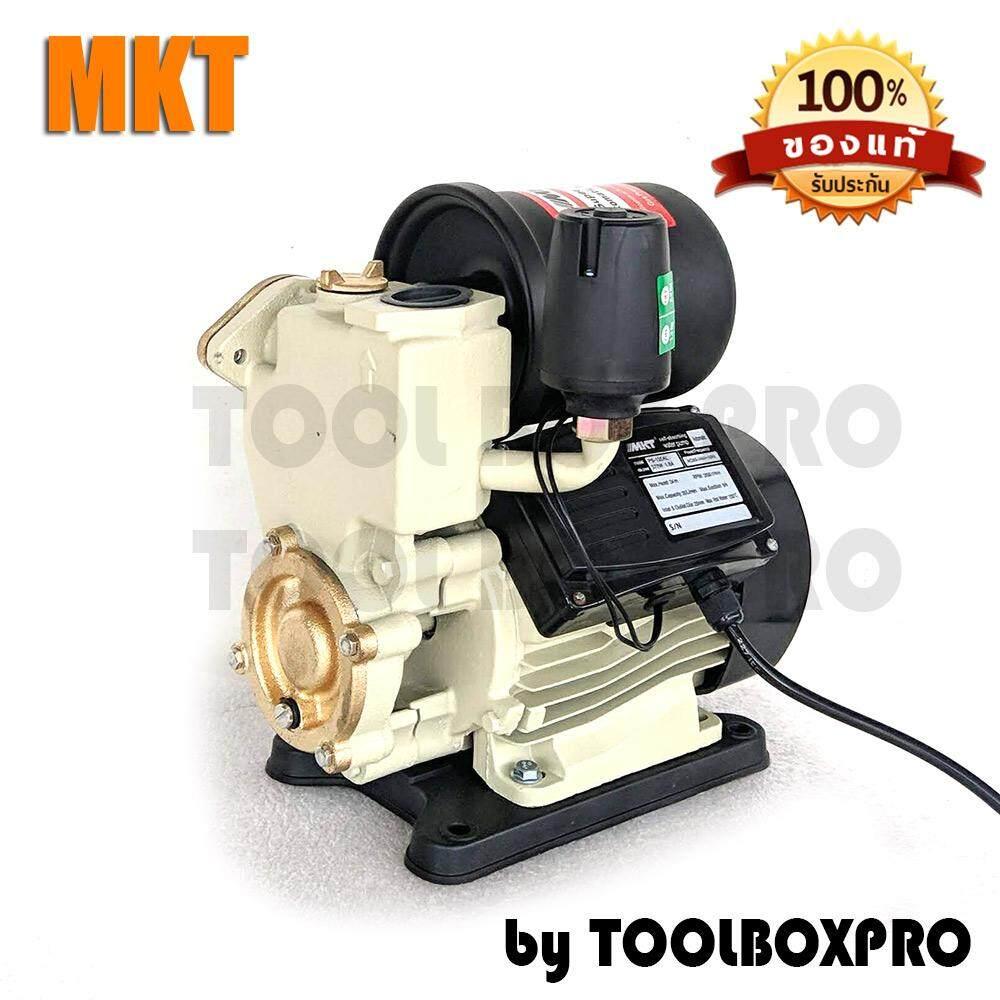 ปั๊มน้ำ, ปั๊มน้ำออโต้, ปั๊มอัตโนมัติ, ปั๊มเปลือย MKT  PS-135AL 370w 1