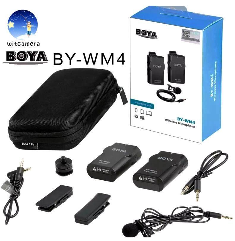 Boya By-Wm4 ไมโครโฟน สำหรับไลฟ์สด สำหรับสมาร์ทโฟน กล้อง ตัดสียงรบกวนคุณภาพสูง   Boya By-Wm4 Live Microphone For Smartphone Camera High Quality .