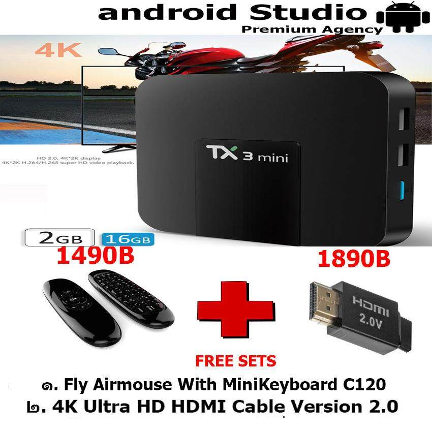 บัตรเครดิต ธนชาต  สุราษฎร์ธานี Newest TX3 Mini Authentic  Google Android 7.1.2 Os Smart Android TV Box with 4K H.265 1080P Video Streaming Amlogic S905W IPTV  Netflix แถมฟรี Fly Airmouse C120 Minikeyboard ภาษาไทย + Hige Speed HDMI ของแท้แบรนด์ Right Cable