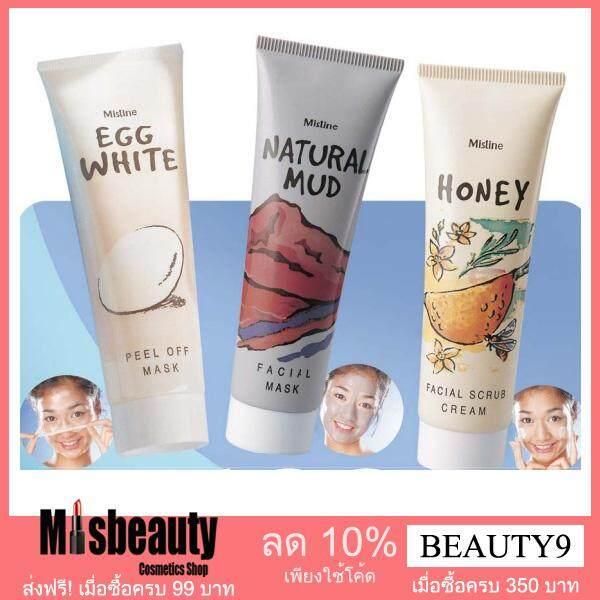 สุดยอดสินค้า!! ส่งฟรี Kerry  เซ็ท 3 ชิ้น Mistine Mask Egg White Mud Honey มิสทีน ไข่ขาว ลอก พอก ขัด มาส์ก