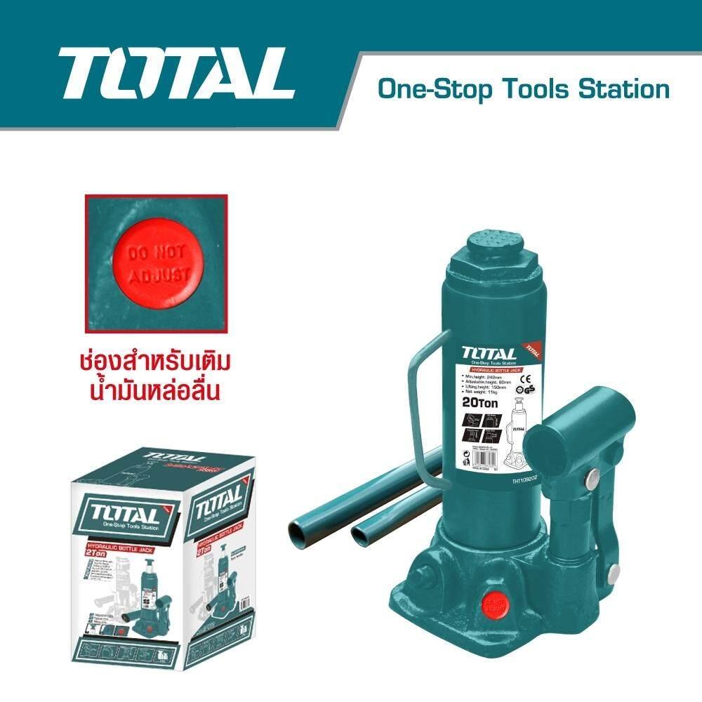 Total แม่แรงกระปุก แม่แรงไฮดรอลิคส์ (รุ่นงานหนัก) ขนาด 12ตัน รุ่น Tht109122 By Nrp Shop.