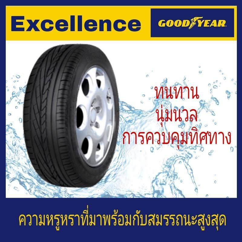 ส่วนลด สินค้า Goodyear ยางรถยนต์ 185 55R16 รุ่น Excellence