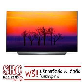 LG OLED 4K Smart TV New 2018 ขนาด 55 นิ้ว รุ่น OLED55C8PTA