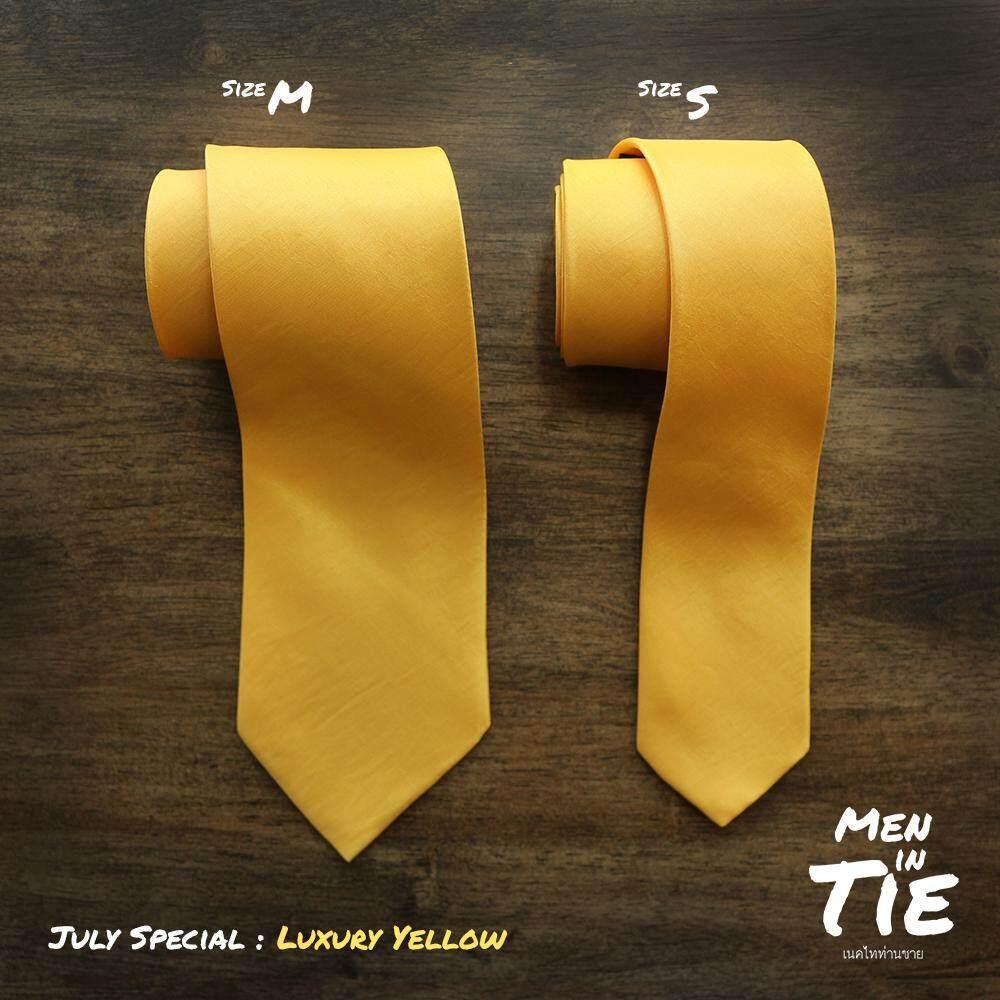 เนคไทสีเหลือง สีทอง ผ้าไหม By Men In Tie