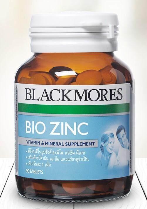 สอนใช้งาน  ระนอง Blackmores Zinc แบลคมอร์ส ไบโอ ซิงค์ ขนาด 90 เม็ด