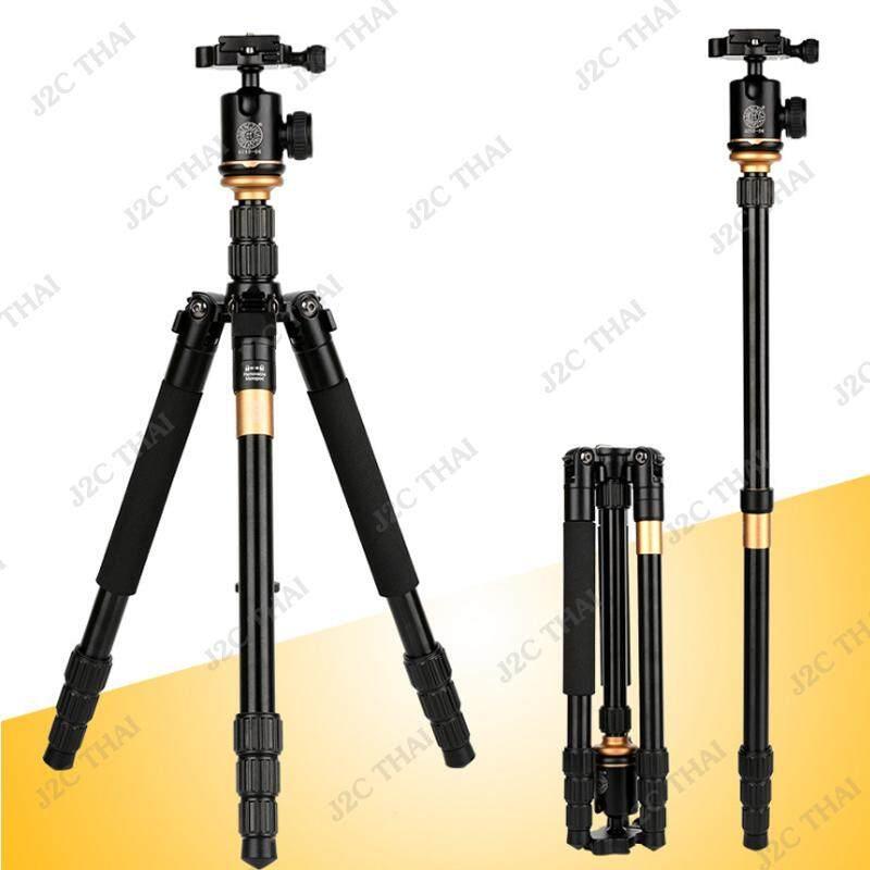 Qzsd Q999s ขาตั้งกล้อง รุ่น Q-999s + Ball Head Qzsd-06 For Canon Nikon Sony Dslr Camera.