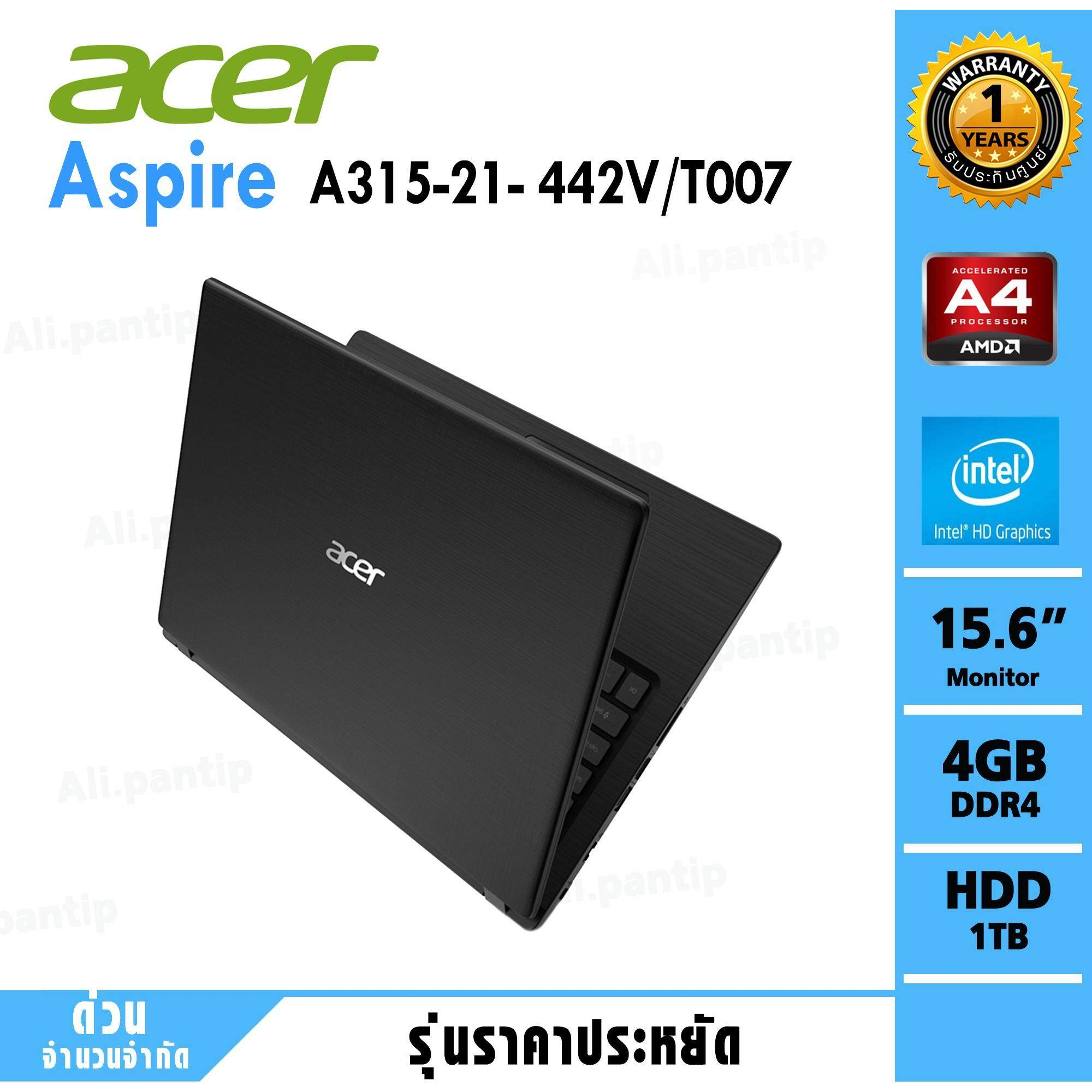 ส่วนลด Notebook Acer Aspire A315 21 442V T007 Black Acer