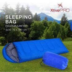 XtiveGo Sleeping Bag Blue ถุงนอน แบบพกพา สำหรับเดินทาง สีน้ำเงิน