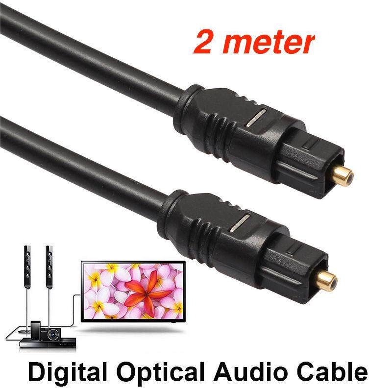 สาย Optical Audio Jevit - Digital Optical Fiber Audio Cable ความยาว 2 เมตร.